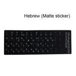 Hebrew Learning Keyboard Layout Sticker for Laptop / Desktop Computer Keyboard