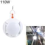 2028 110W 45 LEDs SMD 5730 Lighting Emergency Light LED Bulb Light Camping Light with Battery Display