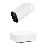 IMILAB EC2 1080P Waterproof WiFi Smart Home Security IP Camera + Gateway Set with AI Technology, Global Version (White)