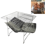 Outdoor Camp Portable Folding Stainless Steel Barbecue Charcoal Grill + Wire Mesh (Silver)