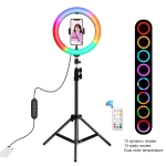 PULUZ 10 inch 26cm Marquee LED RGBWW Light  + 1.1m Tripod Mount 168 LED Dual-color Temperature Dimmable Ring Vlogging Photography Video Lights with Cold Shoe Tripod Ball Head & Remote Control & Phone Clamp(Black)