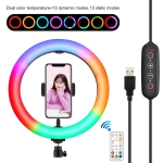PULUZ 10.2 inch 26cm Curved Surface Marquee LED RGBWW Dual-color Temperature Dimmable Ring Vlogging Photography Video Lights with Cold Shoe Tripod Ball Head & Remote Control & Phone Clamp(Black)