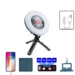 USB Rechargeable Fan Lamp Live Broadcast Multi-function Tent Camping Lamp, Style:Fan Light + Bracket