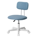 [JPN Warehouse] PP193834FAA Swivel Lift Chair Office Chair Desk Chair with Casters, Size: 45 x 42cm, Height Range: 70.5-79.5cm(Baby Blue)