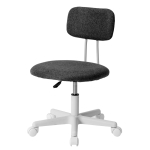 [JPN Warehouse] PP193834BAA Swivel Lift Chair Office Chair Desk Chair with Casters, Size: 45 x 42cm, Height Range: 70.5-79.5cm(Black)