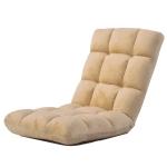 [JPN Warehouse] WF187453GAA Lazy Sofa Chair Tatami Compact Floor Chair Flannel Seat, Size: 99 x 42 x 55cm (Beige)