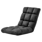 [JPN Warehouse] WF187453FAA Lazy Sofa Chair Tatami Compact Floor Chair Flannel Seat, Size: 99 x 42 x 55cm (Black)
