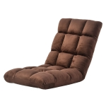 [JPN Warehouse] WF187453EAA Lazy Sofa Chair Tatami Compact Floor Chair Flannel Seat, Size: 99 x 42 x 55cm (Brown)