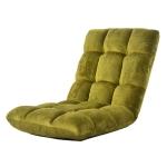 [JPN Warehouse] WF187453DAA Lazy Sofa Chair Tatami Compact Floor Chair Flannel Seat, Size: 99 x 42 x 55cm (Green)
