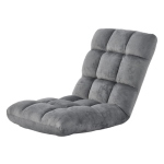 [JPN Warehouse] WF187453AAA Lazy Sofa Chair Tatami Compact Floor Chair Flannel Seat, Size: 99 x 42 x 55cm (Grey)