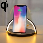 S21 Multi-function 10W Max Qi Standard Wireless Charger Phone Holder Table Lamp 3 in 1 (Black)