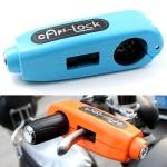 Motorcycle Electric Car Aluminum AlloyThrottle Anti-theft Brake Lock(Blue)