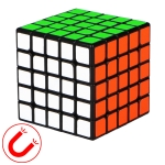 Moyu QIYI M Series Magnetic Speed Magic Cube Five Layers Cube Puzzle Toys (Black)