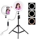 PULUZ 7.9 inch 20cm Mirror Light+ 1.1m Tripod Mount USB 3 Modes Dimmable Dual Color Temperature LED Curved Light Ring Vlogging Selfie Photography Video Lights with Mirror & Phone Clamp(Black)