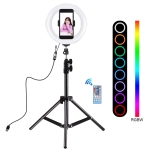 PULUZ 7.9 inch 20cm USB RGB Light+ 1.1m Tripod Mount Dimmable LED Dual Color Temperature LED Curved Light Ring Vlogging Selfie Photography Video Lights with Phone Clamp (Black)