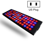 0.3M 40W Ultra-thin Plant Growth Light, Plug Specifications:US Plug