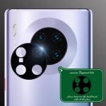 For Huawei Mate 30 Pro Silk Screen Luminous Ring Back Camera Lens Film