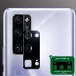 For Huawei Honor 30 Pro Silk Screen Luminous Ring Back Camera Lens Film