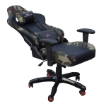 [UK Warehouse] SJ Office Rotatable Lifting Adjustable Chair Reclining Chair PU Leather Game Chair with Armrests, Seat Size: 55 x 50cm, Height: 122-132cm