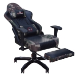 [UK Warehouse] SJ Office Rotatable Lifting Adjustable Chair Reclining Chair PU Leather Game Chair with Armrests & Foldable Pedal, Seat Size: 55 x 50cm, Height: 122-132cm