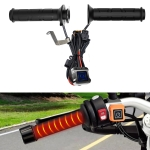WUPP ZH-983C1 Motorcycle Modified Intelligent Electric Heating Hand Cover Heated Grip Handlebar with Three Gear Temperature Control(Black)
