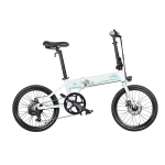[EU Warehouse] Fiido D4S 10.4Ah 250W Three-speed Variable Speed 20 inch Spoke Wheel Foldable Electric Bicycle, Crack Speed Up To 30km/h(White)