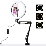 PULUZ 10.2 inch 26cm Ring Curved Light + Desktop Arm Stand USB 3 Modes Dimmable Dual Color Temperature LED Vlogging Selfie Photography Video Lights with Phone Clamp(Black)