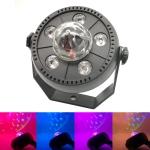 11W 5 LEDs Colorful Rotating Magic Ball LED PAR Light