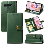 For LG K51S Retro Solid Color Leather Buckle Phone Case with Lanyard & Photo Frame & Card Slot & Wallet & Stand Function(Green)