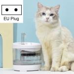 Smart Circulating Water Feeder Cat Water Dispenser Pet Supplies, Style:Standard Version(EU Plug)