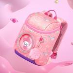 UEK Dream Planet Small Shell Children School Bag Backpack Girl Gift(Pisces)
