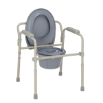 [US Warehouse] Iron Frame Folding Toilet Seat (Grey)