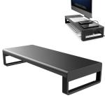 Vaydeer Computer Monitor Increased Desktop Screen Desktop Storage Base, Specification: Simple Configuration