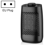 Bathroom Speed Heater Hot And Cold Fan Heater, Switch Type:Knob Type(EU Plug  (220-240V))