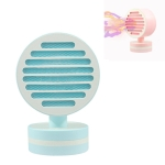 Home Desktop Mini Speedy Portable Heater CN Plug, Style:Horizontal(Sky Blue)