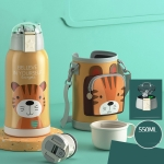 Smart Cartoon Animal Children Straw Cup Student Insulated Water Cup With Cup Cover, Style:Smart 316(Little Tiger)