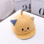 MZ9992 Baby Cartoon Kitten Shape Peaked Cap Children Autumn And Winter Embroidery Hat, Size: 48cm(Yellow)