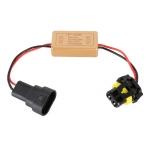 2 PCS Car 9005 / 9006 / 9012 LED Light Strobe