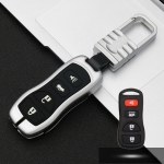 Car Luminous All-inclusive Zinc Alloy Key Protective Case Key Shell for Nissan I Style (Silver)