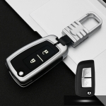 Car Luminous All-inclusive Zinc Alloy Key Protective Case Key Shell for Nissan E Style Folding 2-button (Silver)