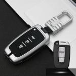 Car Luminous All-inclusive Zinc Alloy Key Protective Case Key Shell for Hyundai E Style Smart 3-button (Silver)