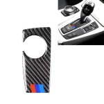 Three Color Carbon Fiber Car Handbrake Below Panel Decorative Sticker for BMW 5 Series F07 F10 F25 F26 / GT X3 X4 2009-2016,Sutible for Right Driving