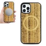 Wood Veneer Mandala Embossed Magsafe Case Magnetic TPU Shockproof Case For iPhone 12 / 12 Pro(Bamboo)