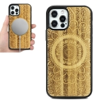 Wood Veneer Mandala Embossed Magsafe Case Magnetic TPU Shockproof Case For iPhone 12 Pro Max(Bamboo)