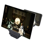 F6 12 inch Universal Foldable 3D Mobile Phone Screen Magnifier with Lazy Stand (Black)