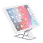 R-JUST Metal Matte Retractable Mobile Phone Tablet Desktop Stand Holder(Silver)
