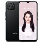 Huawei nova 8 SE 5G JSC-AN00, Dimensity 720, 8GB+128GB, China Version