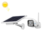 ESCAM QF320 HD 1080P 4G Solar Panel IP Camera with Battery, Support Night Vision & TF Card & PIR Motion Detection & Two Way Audio