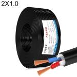 NUOFUKE 100m 2 Core 1 Square Pure Copper RVV Flexible Sheath Flame Retardant Electrical Cable