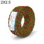 NUOFUKE 100m 2 Core 2.5 Square RVS Pure Oxygen-free Copper Core Twisted-pair Household Electrical Cable(Red and Green)